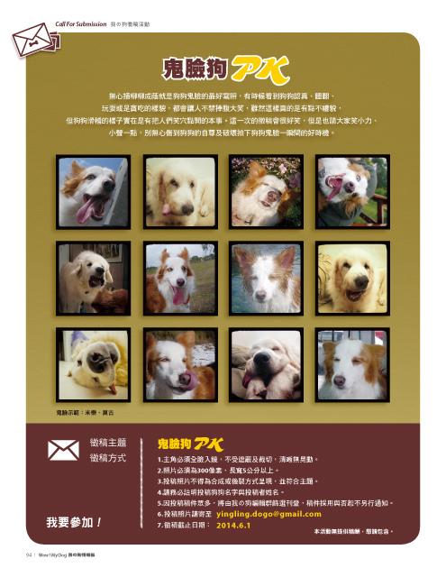 Mydog-4212_P94.jpg