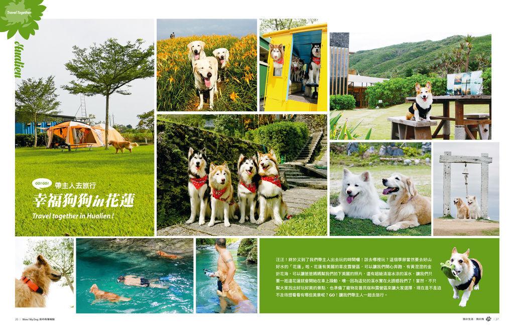 Mydog-4410_P26-27.jpg
