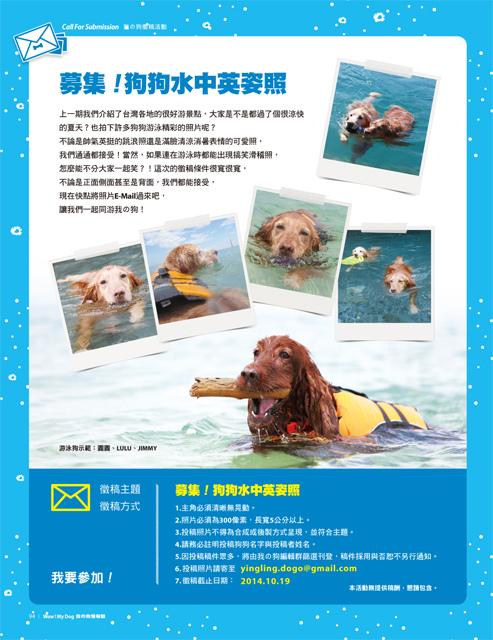 Mydog-4412_P94-95.jpg