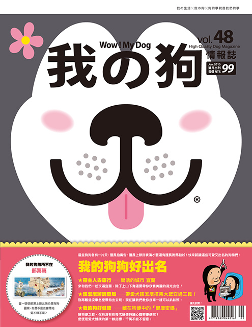 Mydog-4800_COVER.jpg
