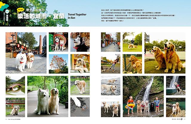 Mydog-4804_P40-41.jpg