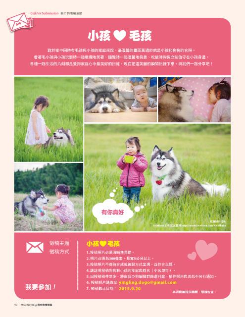 Mydog-4913_P94.jpg
