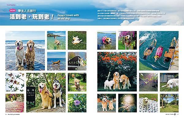 Mydog-5404_P50-51.jpg