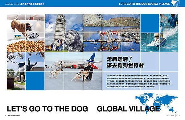 Mydog-5501_P8-9.jpg