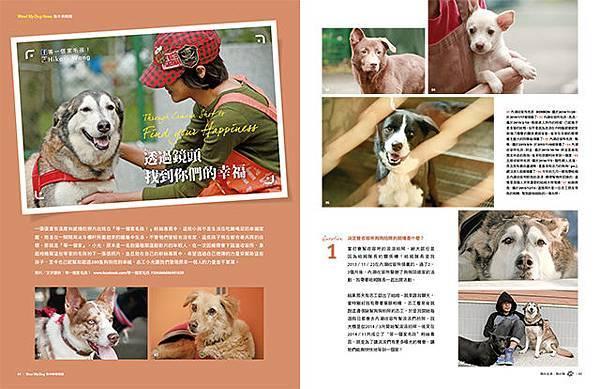 Mydog-5505_P84-85.jpg
