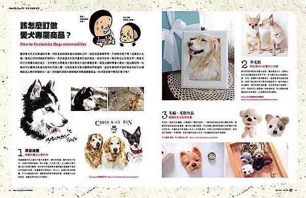 Mydog-5504_P62-63.jpg