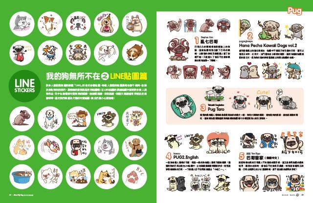 Mydog-57_P80-81.jpg
