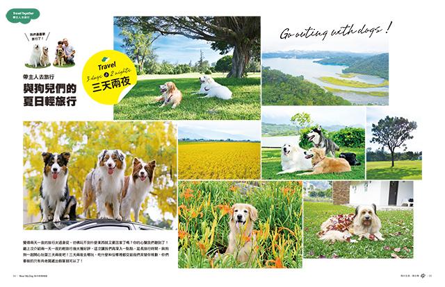 Mydog-58_P54-55.jpg