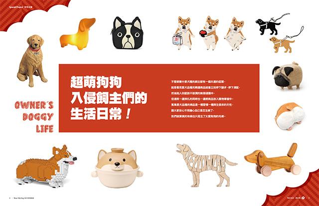 Mydog-58_P8-9.jpg