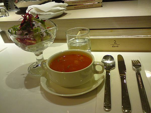 6oz-湯+沙拉.JPG