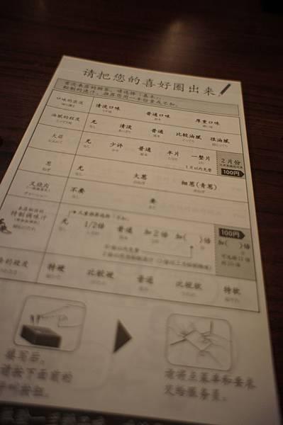 DSC06801.jpg