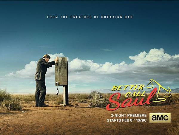 better-call-saul-key-art-1280x965