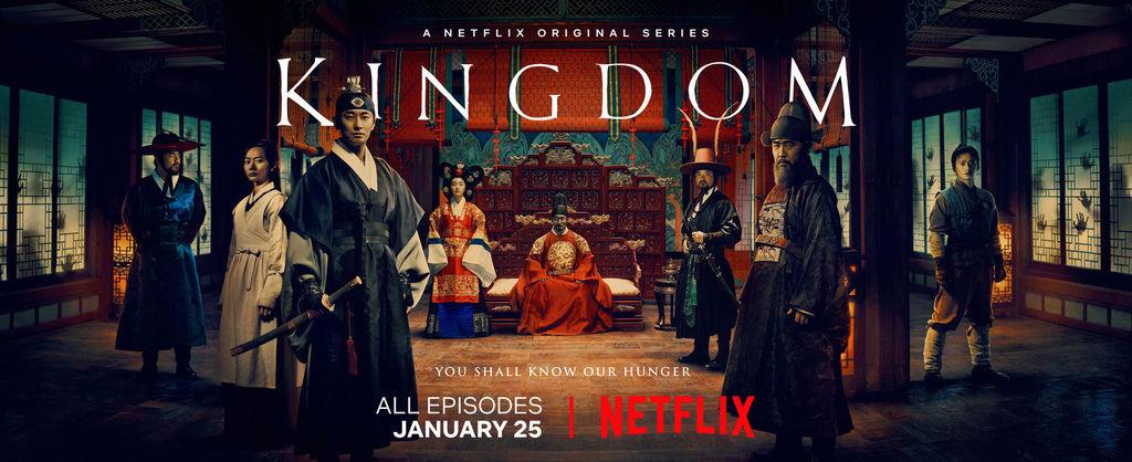 KINGDOM_KingsCourtFull_PRE_Horizontal_US20181213-5914-13io74g.jpg