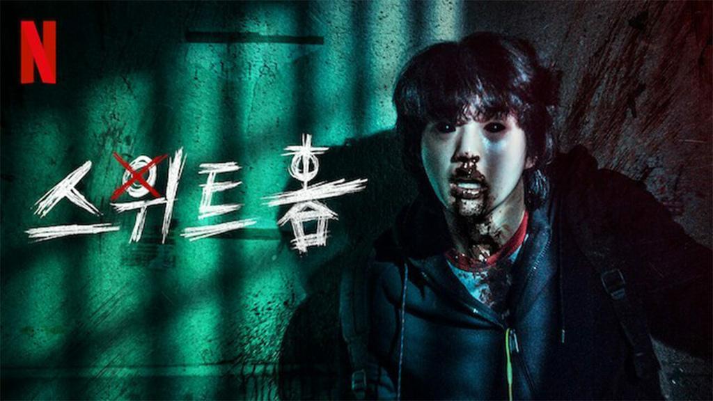 Netflix原創韓劇《Sweet-Home》即將開播!5大亮點預習這部年度驚悚鉅作.jpg