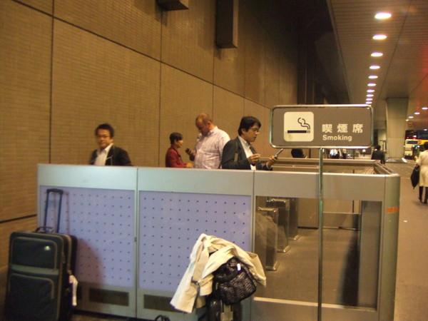機場的專用吸菸區