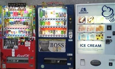 日本到處都有自動販賣機