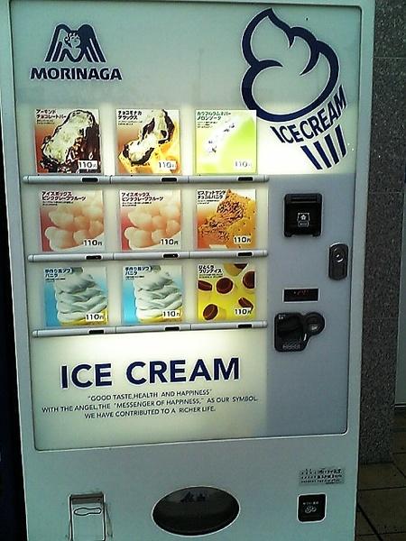 賣冰品的自動販賣機