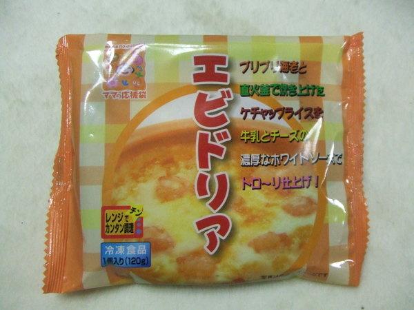 我愛冷凍食品之焗烤蝦仁