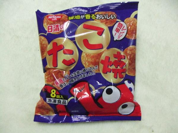 我愛冷凍食品之たこ焼き(章魚燒)