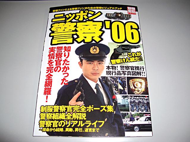 20051115-01.jpg