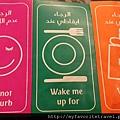 貼心的用餐喚醒貼紙