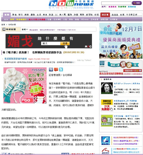 991202 Now news