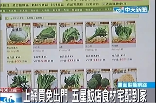 991130中天新聞2.jpg