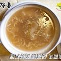 排翅羹 (排翅+蟹肉2)