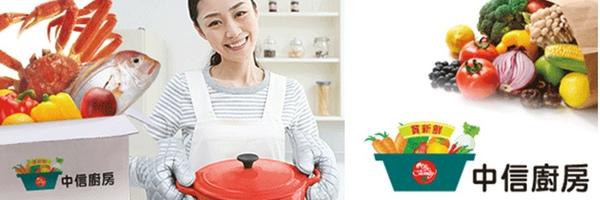 中信廚房-2.jpg