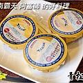 冰淇淋(桂圓.巧克力.西洋梨)