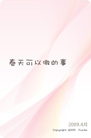 2009-04-01_144347
