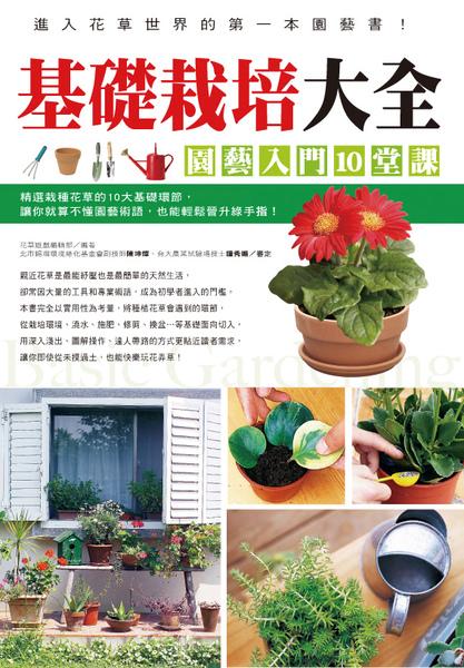book_1GR009_web.jpg