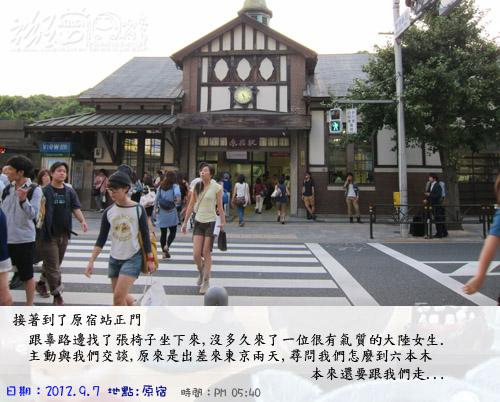 0907-22日本尋找宮崎駿