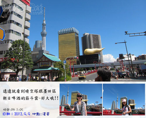 0909-05日本尋找宮崎駿