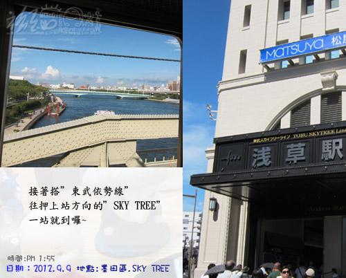 0909-06日本尋找宮崎駿