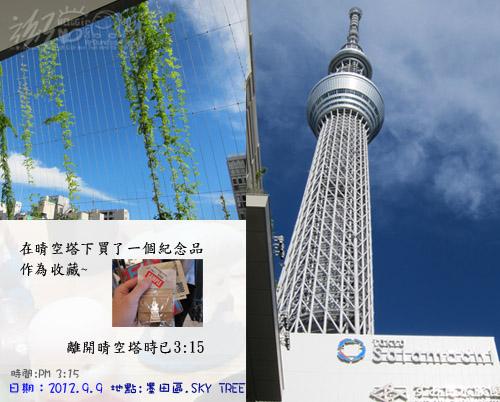 0909-08日本尋找宮崎駿