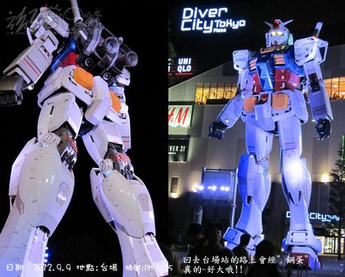 0909-15日本尋找宮崎駿
