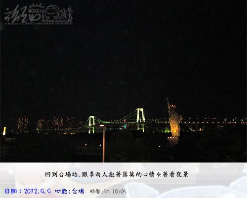 0909-16日本尋找宮崎駿