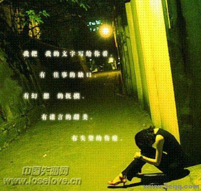 1_200709291756041.jpg