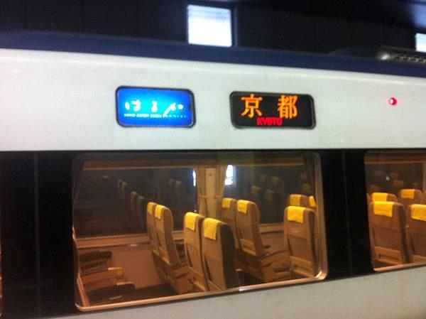 JR列車.jpg