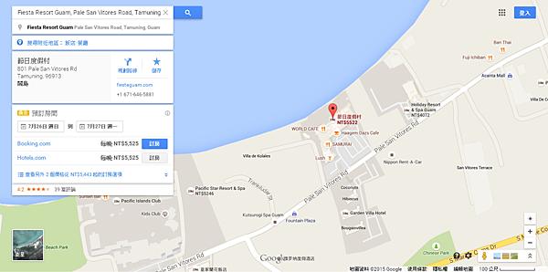 關島 悅泰飯店 Fiesta Resort Guam