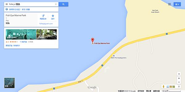 關島 魚眼海洋公園 Fish Eye Marine Park GUAM