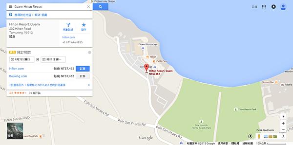 關島 希爾頓飯店 Guam Hilton Resort