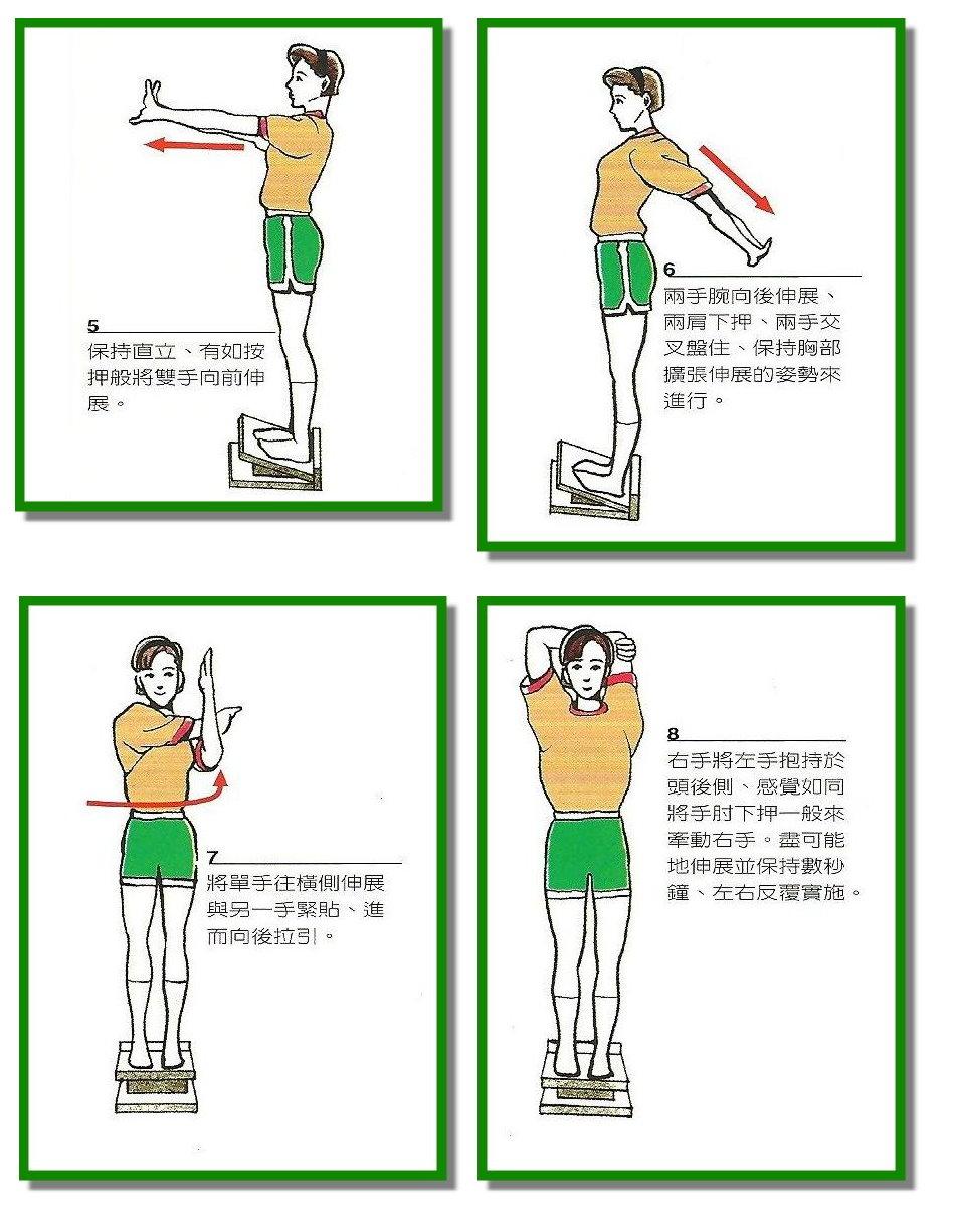 拉筋運動02.jpg