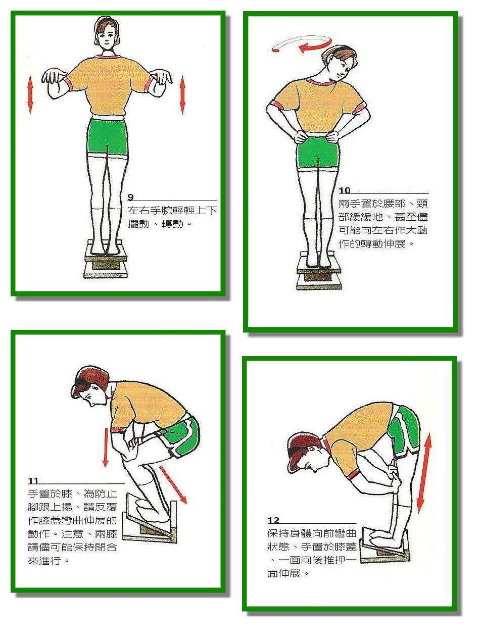 拉筋運動03.jpg