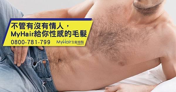 surgery-85.jpg
