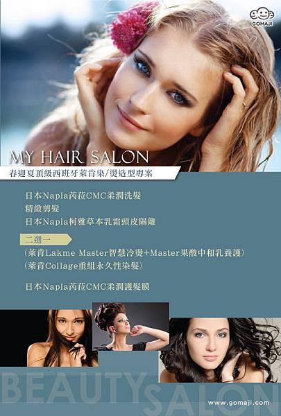 My-Hair-Salon