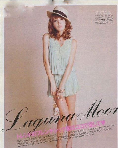 VIVI5月LENA最愛款原單lagunamoon蕾絲V領無袖連身褲 800.JPG