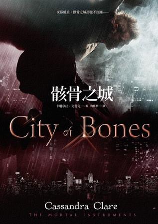 I bones1.jpg