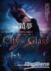 III glass2.jpg